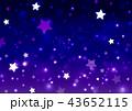 星空 星 夜空のイラスト 43652115