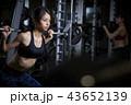 スポーツジム 女性 筋トレ 43652139
