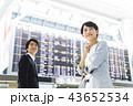ビジネス 空港 ビジネスマンの写真 43652534