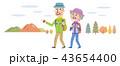 高齢者 ハイキング 登山 イラスト  43654400