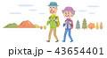 高齢者 ハイキング 登山 イラスト  43654401