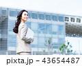 ビジネスウーマン ビジネス キャリアウーマンの写真 43654487