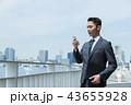 ビジネスマン スマホ スマートフォンの写真 43655928