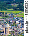 立岩展望台から嬉野市内の眺め 【佐賀県嬉野市】 43656320