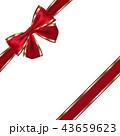 ギフト リボン プレゼントのイラスト 43659623