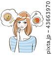 食べ物と女性 43663970