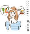 食材と女性 43664000