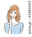 髪質に悩む女性 43664003
