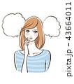 女性 考える 吹き出しのイラスト 43664011