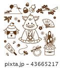 年賀状素材 猪 亥のイラスト 43665217