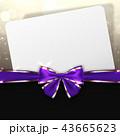 メッセージカード リボン カードのイラスト 43665623