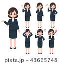 ビジネスウーマン ベクター スーツのイラスト 43665748