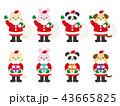 サンタクロース クリスマス 動物のイラスト 43665825