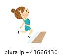 走り幅跳び 陸上競技 選手のイラスト 43666430