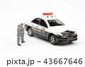 警察 警察官 警官の写真 43667646