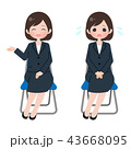 面接する女性 スーツ セット 43668095
