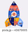 企業 スペース 空間のイラスト 43670005