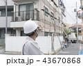 工事現場イメージ・腕組みをする施工管理責任者 43670868
