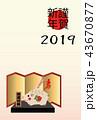 年賀状 猪 亥年のイラスト 43670877
