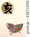 干支 年賀状 猪のイラスト 43671030