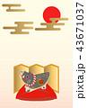年賀状 猪 亥年のイラスト 43671037