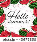 夏 すいか スイカのイラスト 43672868