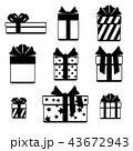 プレゼント アイコン お誕生日のイラスト 43672943