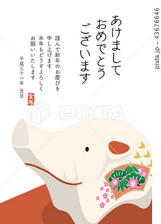 2019年賀状「亥の置きもの」あけおめ 日本語添え書き付き 43676646