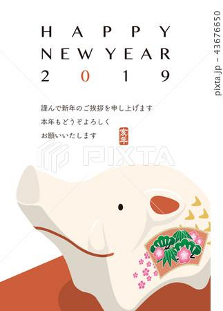 2019年賀状「亥の置きもの」ハッピーニューイヤー 日本語添え書き付き