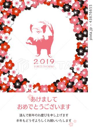 2019年賀状「ガーリーデザイン」あけおめ 日本語添え書き付き