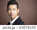 アジア人 アジアン アジア風の写真 43678105