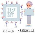 女性 おばあさん シニアのイラスト 43680118