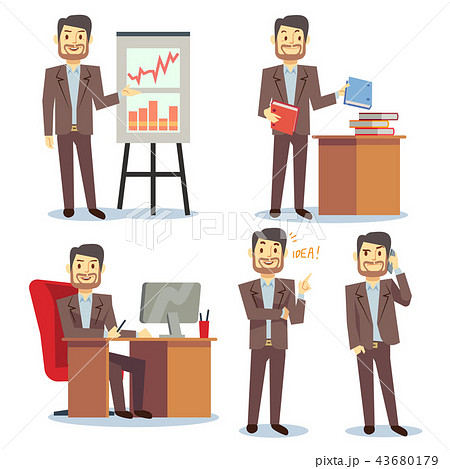 Businessman in various situations in office vector business peoples cartoon flat set 43680179