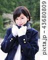 女子高生 寒い 冬の写真 43680809