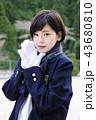 女子高生 寒い 冬の写真 43680810