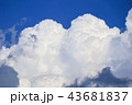 夏の入道雲 43681837