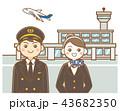 パイロット 客室乗務員 キャビンアテンダントのイラスト 43682350