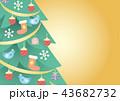 クリスマス オーナメント クリスマスツリーのイラスト 43682732