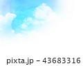 空 テクスチャー 背景素材のイラスト 43683316