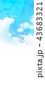 空 テクスチャー 背景素材のイラスト 43683321