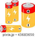 乾電池 電池 種類のイラスト 43683650