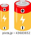 乾電池 電池 種類のイラスト 43683652