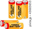 乾電池 電池 ベクターのイラスト 43683653