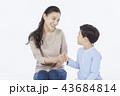 家族 ファミリー 男の写真 43684814