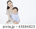家族 ファミリー 男の写真 43684823