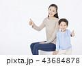 家族 ファミリー 男の写真 43684878