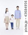 가족,한국인 43684956