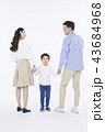 가족,한국인 43684968