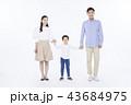 가족,한국인 43684975
