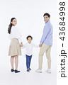 家族 ファミリー 男の写真 43684998